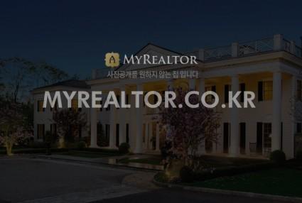 이태원동 – 최고급 전망의 최고급 단독주택 매매