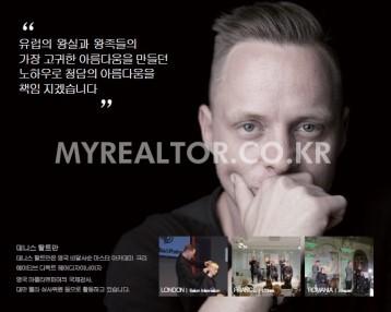 CL143 청담 메디에이징 센터 회원권 분양안내
